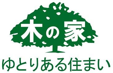 小.ロゴ緑