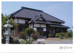 ■茨城県つくばみらい市 H様邸